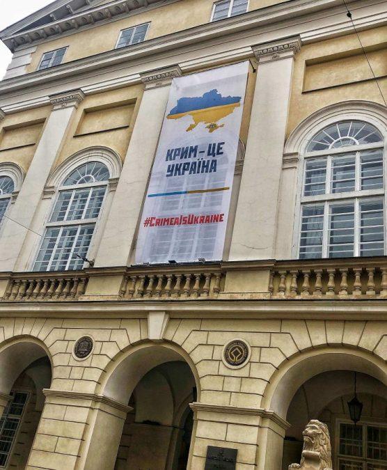 Krym je Ukrajina, Mestská radnica, Ľvov, Ukrajina