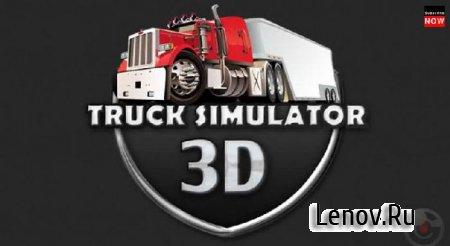 Truck Simulator 3D (обновлено v 2.0.1) Мод (много денег)