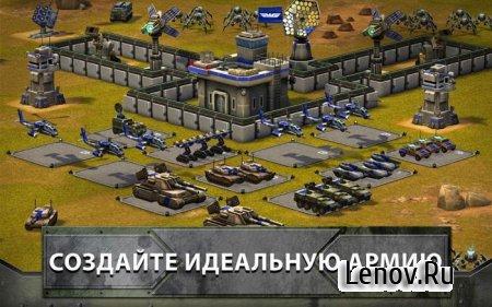 Empires and Allies (обновлено v 1.14.919242.production) Мод (облегчение игры)