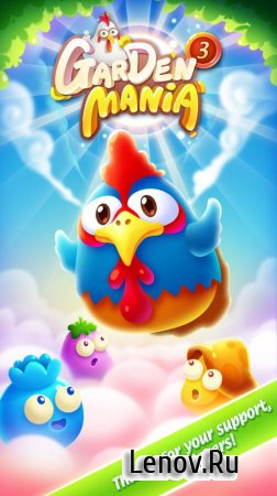 Garden Mania 3 v 1.1.3 Мод (Refill Full Energy to get Crystals)