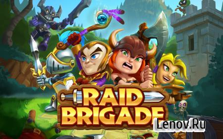 Raid Brigade v 0.29.02 Мод (Unlimited Mana/Instant Skill)