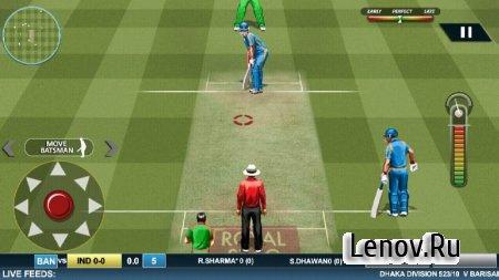 Real Cricket 17 (обновлено v 2.7.4) (Mod Money)
