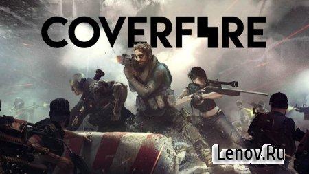 Cover Fire (обновлено v 1.5.4) (Mod Money)