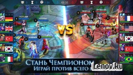 Mobile Legends: Bang bang (обновлено v 1.2.20.2041) Мод (Radar Hack)