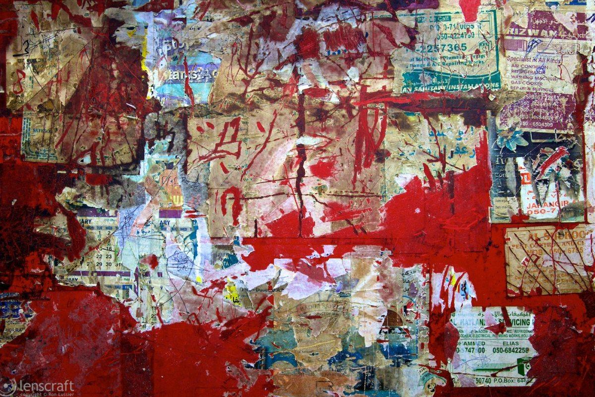 the red wall / dubai, uae
