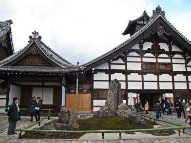 At the Tenryu-ji Temple