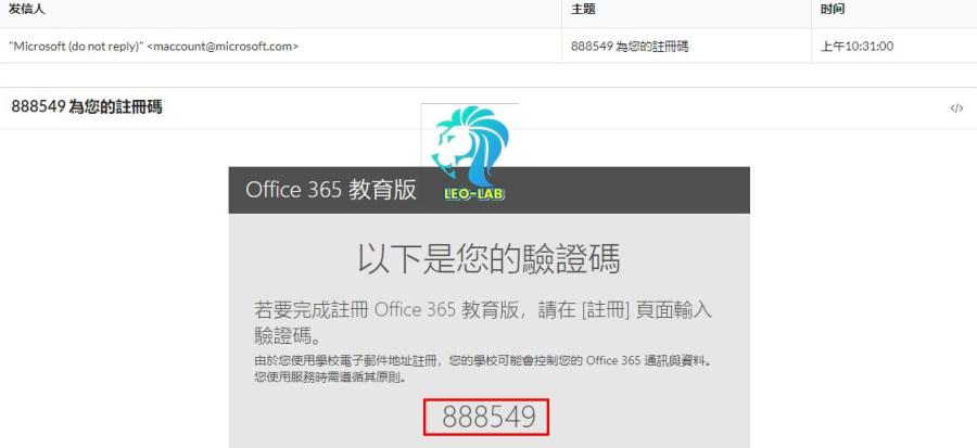 Free Office365 & 5Tb Onedrive Forsaken Mail Recive Verify