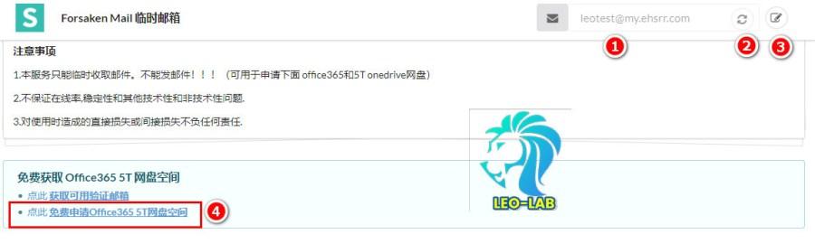 Free Office365 & 5Tb Onedrive Forsaken Mail