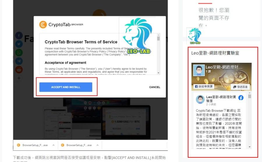Wordpress成功嵌入Facebook粉絲團專業