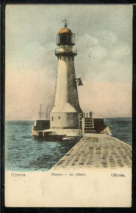 vorontsov lighthouse odessa old postcard