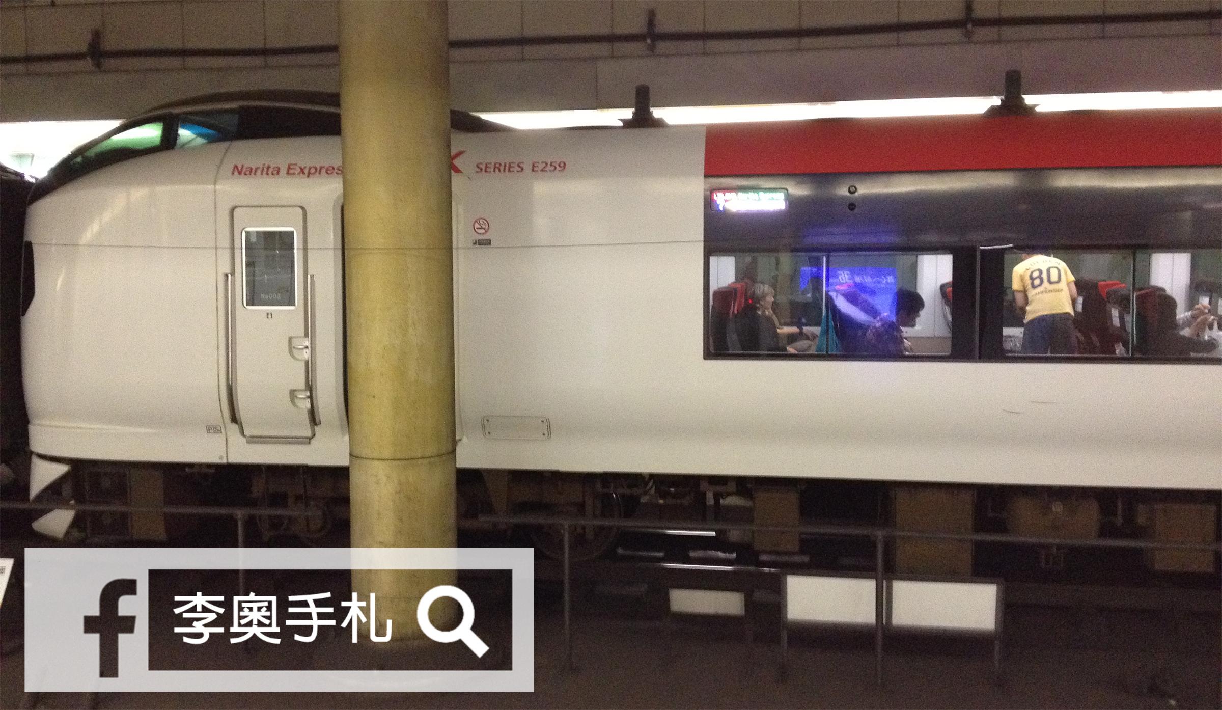 新幹線 人身事故 九州 新幹線、血を付けたまま走り続けた異常事態