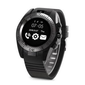 Современные умные часы - Smart Watch SW007