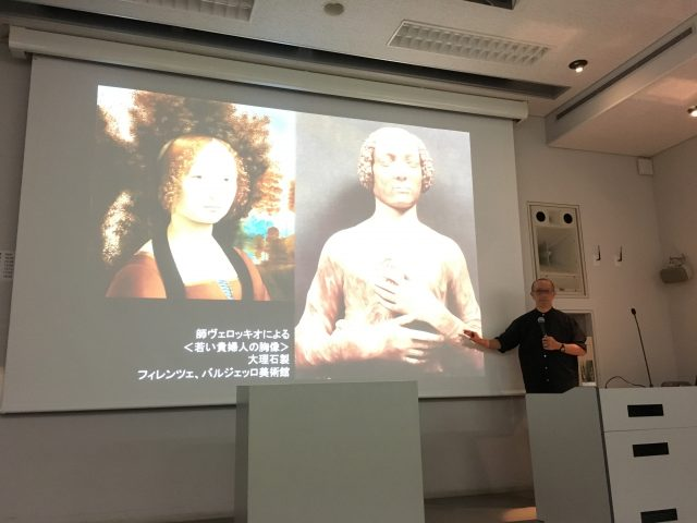 池上英洋先生特別講義第一講「レオナルドの人生の始まり/第1フィレンツェ時代(前半)」