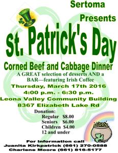 2016 St. Patricks Day flyer