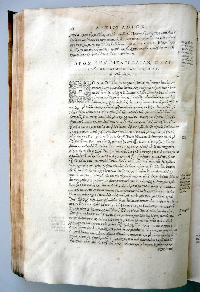 1575 Henri Estienne, Lucian