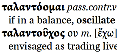 A detail from a test setting of the letter Tau