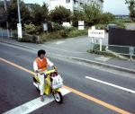 Bus ride to Kamakura