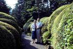 At Kowaki-en Hotel, Lake Hakone