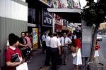 Walk about Nagasaki