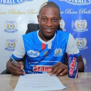 Transfert : Encore un autre talent congolais qui file en Tanzanie