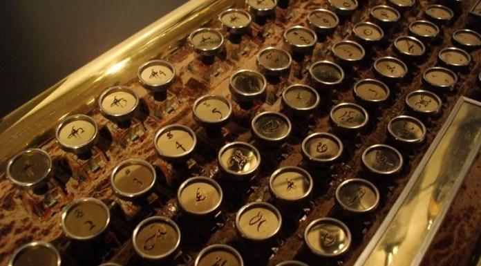 Keyboard berestetika