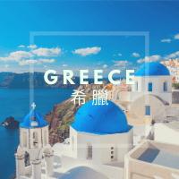 Greece-3