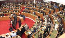 Assemblée Nationale: Voici la vérité sur l'affaire ''les députés auraient perçu 24 millions Fcfa de salaire'' avant l'adoption du projet de Constitution #Parlement