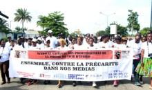Côte d'Ivoire : Déclaration des organisations Professionnelles des médias sur le projet de modification des lois jumelles