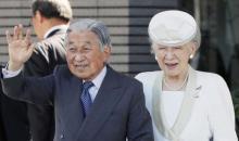 [Japon/Après 30 ans de règne] L'empereur Akihito va céder le trône à son fils ce mardi à minuit