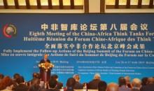 [Chine] Ouverture du Forum Chine-Afrique des Think-Tanks à Beijing