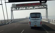 [Chine/Infrastructures] Jiaozhou Bay Bridge, le pont des curiosités et des interrogations de Qingdao