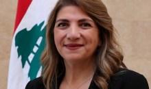 [Liban/Après les explosions de Beyrouth] La ministre de la Justice, Marie-Claude Najm, a présenté sa démission ce lundi