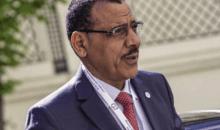 [Présidentielle au Niger]  La Cour constitutionnelle valide l'élection de Mohamed Bazoum
