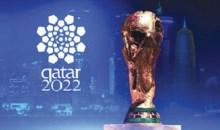 [Football/Mondial 2022] Voici les gros chocs de ce lundi 06 septembre 2021 : Bénin-RDC, Côte d'Ivoire-Cameroun et Afsud-Ghana