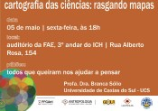 convite antropologiainterativo