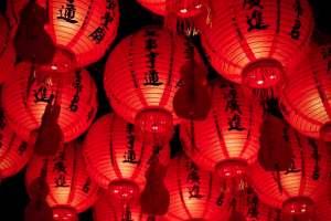 Langue et culture chinoise