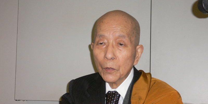 Gudô Nishijima