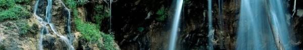 cascade-photo de couverture journal facebook