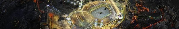 mecca de haut-Photo de couverture journal Facebook