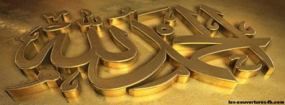 alhamdulillah en or - Photo de couverture journal Facebook
