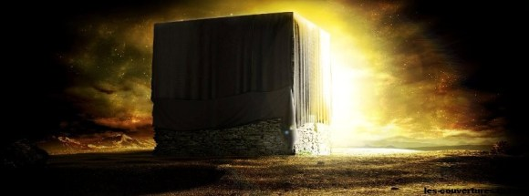 Image Kaaba Mecque Islam -Photo de couverture journal Facebook