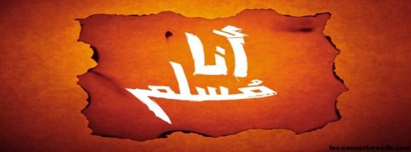 ana mouslim - Photo de couverture journal Facebook