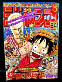 One piece Shonen jump 1997