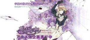 violet-evergarden.png[1]