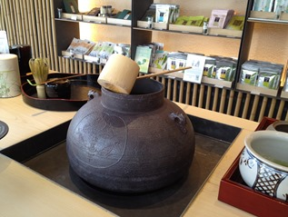 Jugetsudo-bouilloire