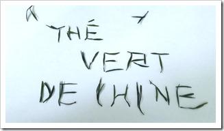 présentation3-les-filles-du-the-the-vert-chine