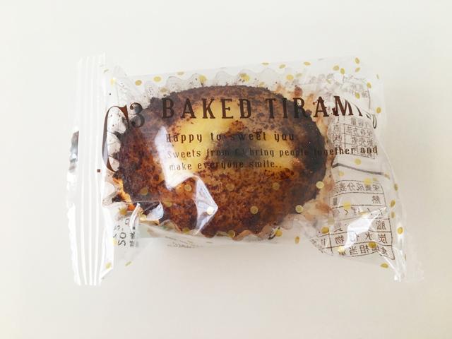 透明の袋に個包装されたシーキューブの焼きティラミス,,C3,