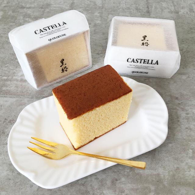 黒船のカステラ,お皿に出し黒船カステラbebe,QUOLOFUNE,Castella,