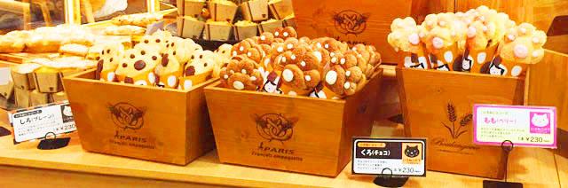 ブルージーン,大阪新阪急ホテル,いろねこの手というパンを販売している様子