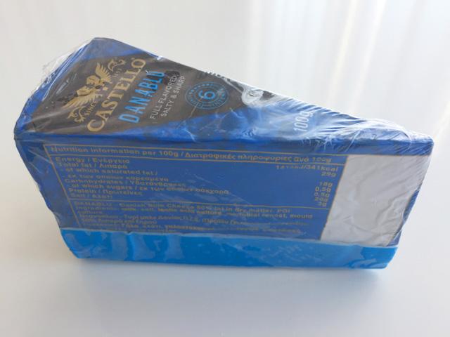 ダナブルー,キャステロのブルーのパッケージ